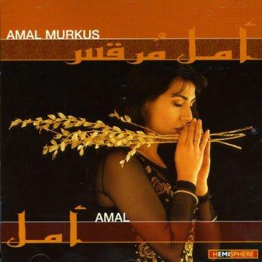 Amal Murkus